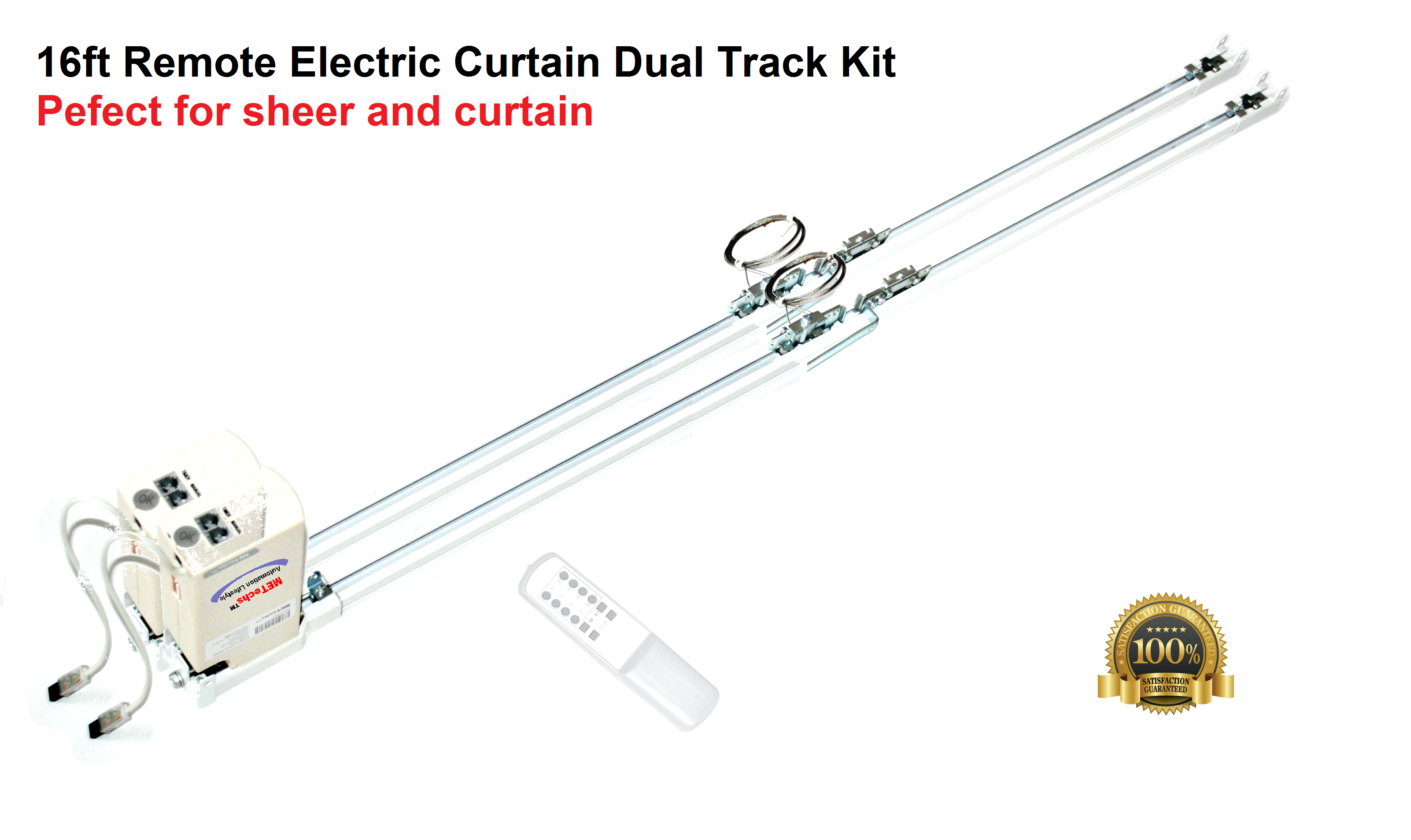 16' Remote Electric Curtain Dual Track CL200T5M-Dual